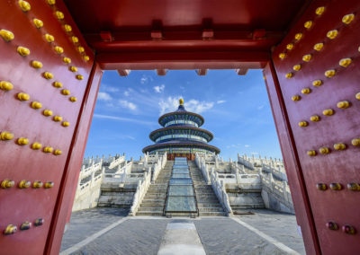 The Ming Dynasty's Temple of Heaven