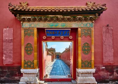 One of Many Portals Within the Forbidden City